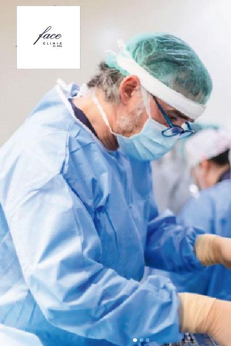 Mejor cirujano plástico en Madrid - Face Clinic