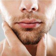 Como puedo tener más barbilla