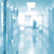 Face Clinic Madrid - Hospitales con los que colaboramos
